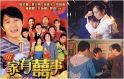 Film Hong Kong All's Well, Ends Well (1992)