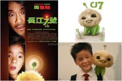 Film Karya Stephen Chow, CJ7 (2008)