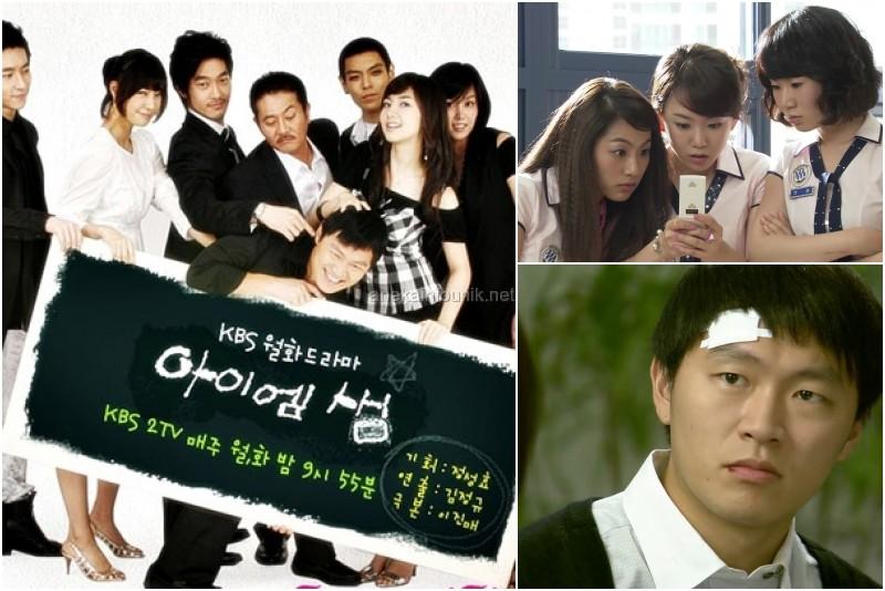 Sinopsis Drama Korea, I Am Sam (I Am Your Teacher)   Aneka ... I Am Sam Korean Drama Lee Min Ho