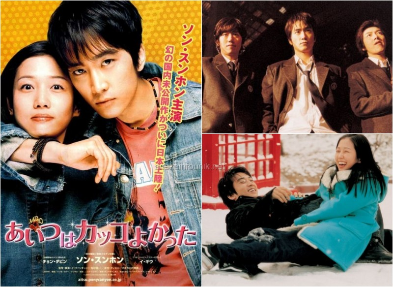 Sinopsis Film Korea He Was Cool (2004) | Aneka Info Unik