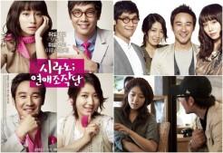 Sinopsis Film Korea, Cyrano Agency (2010)