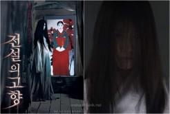Sinopsis Film Korea, Evil Twin (2007)