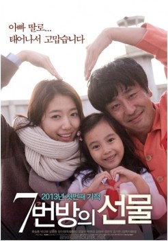 Sinopsis Film Korea Miracle in Cell No. 7 (2013)