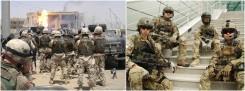 Pasukan Khusus Amerika Serikat Delta Force