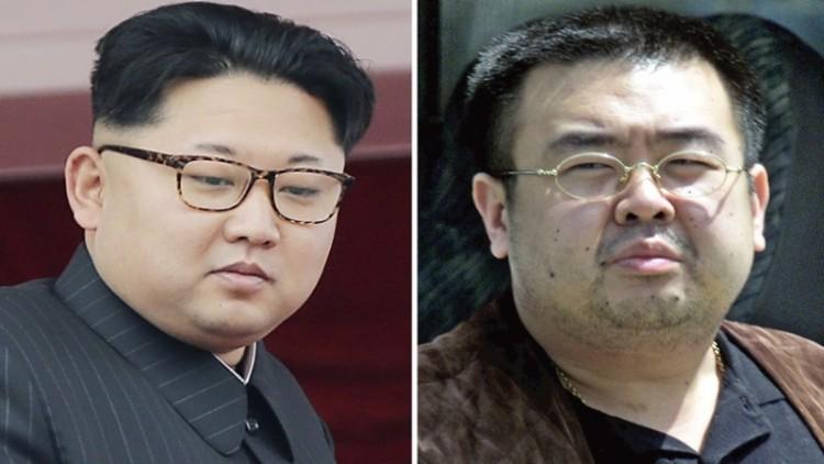 Kim Jong-un dan Saudara seayah Kim Jong-nam