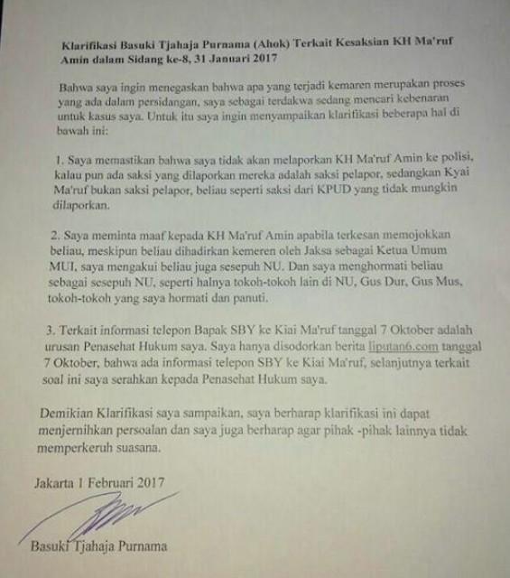 Surat pernyataan permintaan maaf Ahok ke Ketua MUI