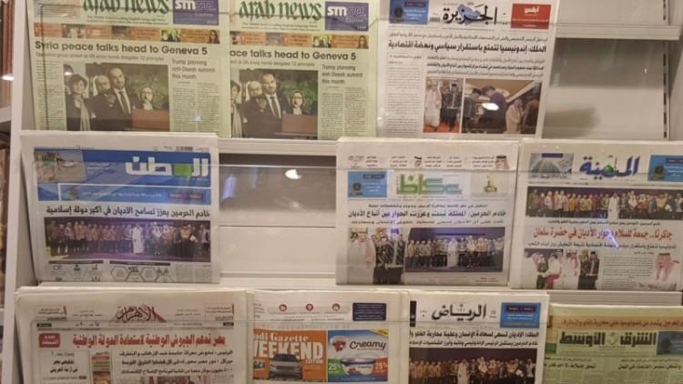 Berbagai headline koran di Arab Saudi tentang Raja Salman dan Jokowi