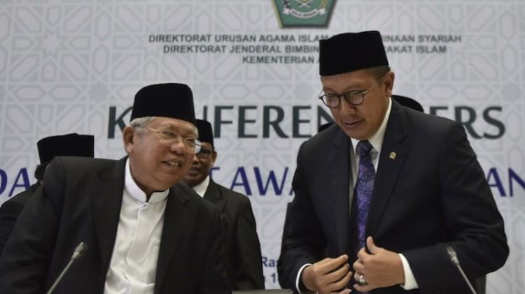Ketum MUI KH Maruf Amin dan Menteri Agama Lukman Hakim Saifudin