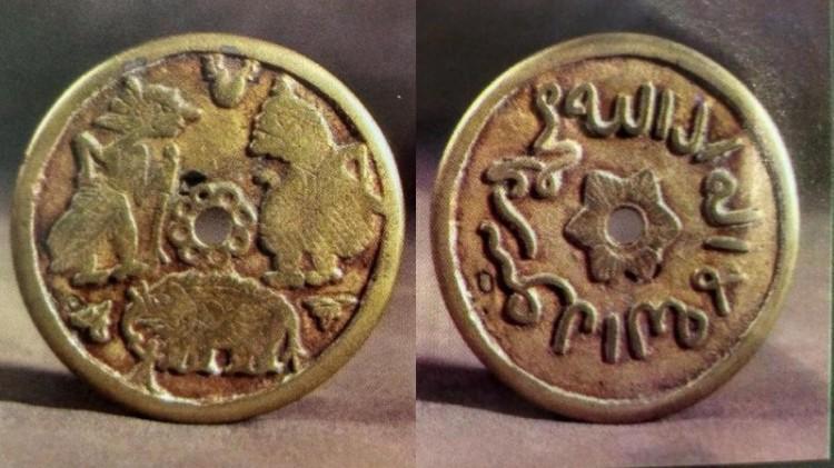 Koin peninggalan Kerajaan Majapahit bertuliskan syahadat