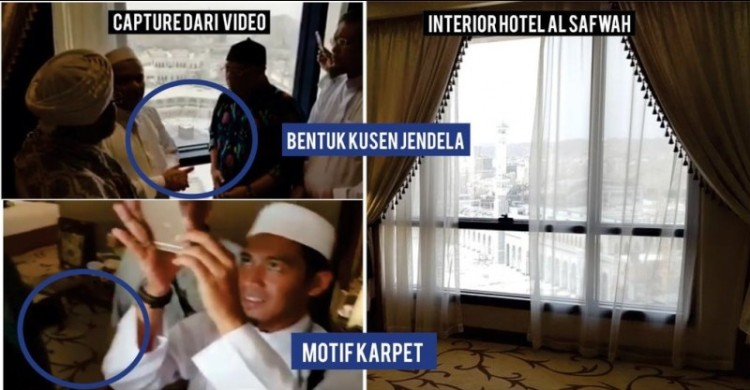 Motif karpet dan interior hotel Al Safwah