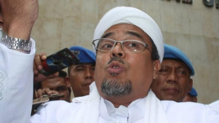 Rizieq disebut diperiksa di Arab Saudi