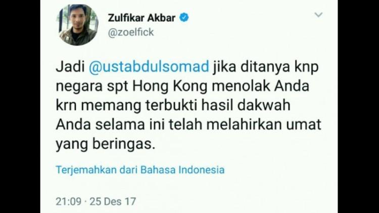 Zulfikar Akbar mengkritik Ustaz Abdul Somad