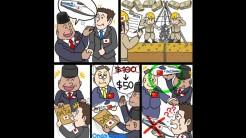 Karikatur karya Onan Hiroshi gambarkan Indonesia berpaling ke China dari Jepang
